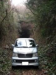 大分県日田市にある、大石峠の隧道前にて