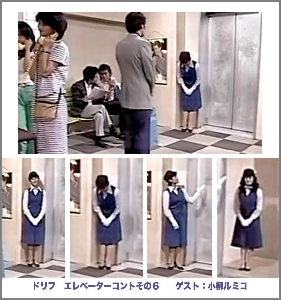お辞儀 変化 コンス えんか 合唱団に関連した画像-03