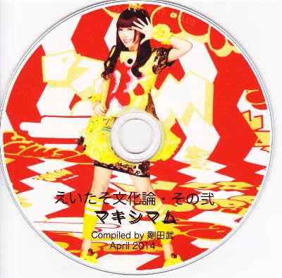 Feeling, The - 2005 Demo