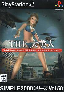 http://blogimg.goo.ne.jp/user_image/7e/eb/68cfac7d60d062d9e24d1bb46e880854.jpg