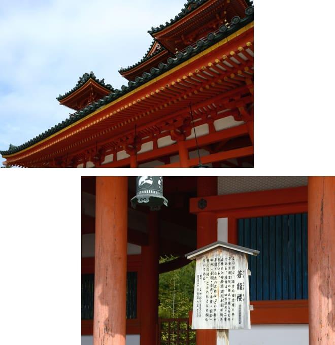 古来の中国天文学では、天球を天の赤道帯に沿って東方・北方・西方・南方の 四大区画に分け、それぞれ