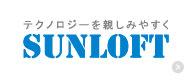 Webサイト制作、システム開発、幼稚園・保育園のIT化支援に取り組む静岡県焼津市のIT企業 株式会社サンロフト