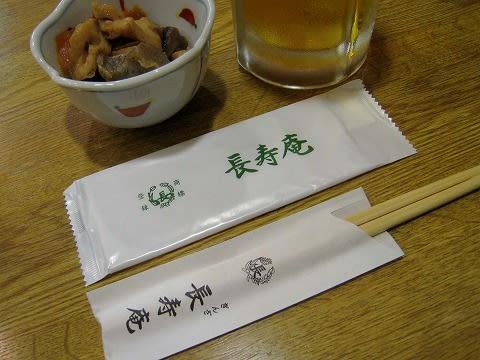 『長寿庵@銀座』さんの鰻が暖かい「うなぎの山かけ」 - 蕎麦 ...