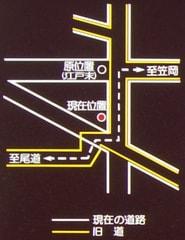 江戸時代の道と現在の道