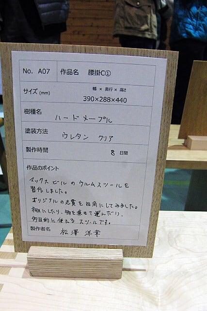 Conv0023