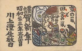 宇都宮中学での教え子、海老原悟さんって方が、川上先生はアメリカ に渡っ...  やまねこマッサー