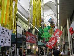 第64回甲府夏祭り