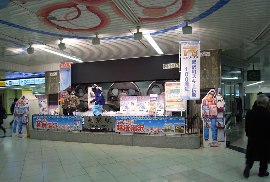 2 7 イベント 東京