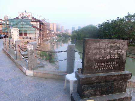 京杭大運河の画像 p1_18