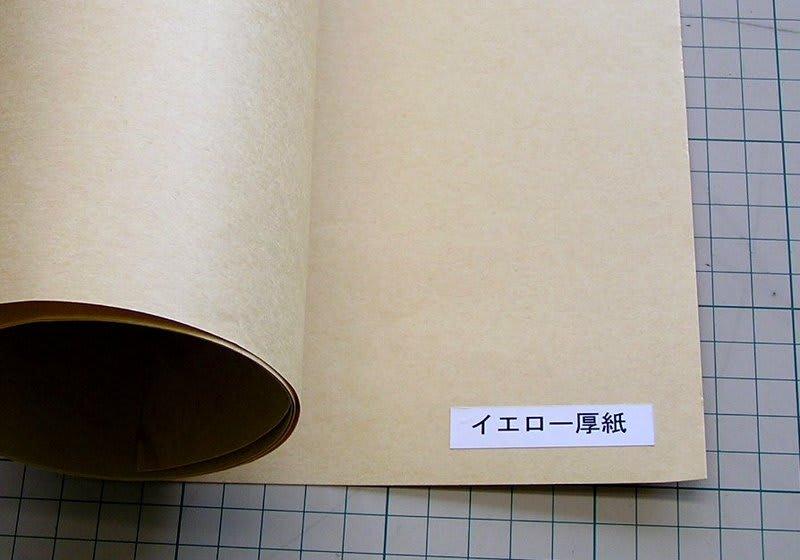 Kamiyero24