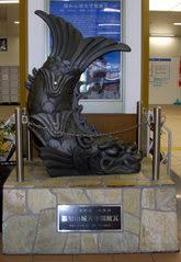 福知山城の鯱瓦