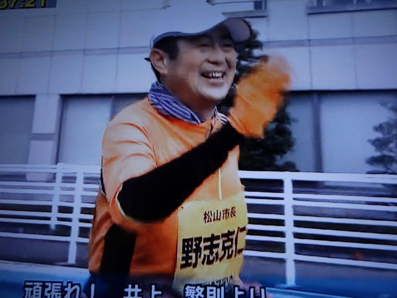 野志克仁の画像 p1_30