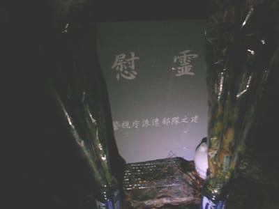 暴かれるか、日本航空123機墜落事故の真相?!21