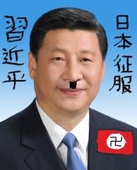 La Chine sur une pente glissante ? 17250a079ac6965fa60adb363dd9f8b6