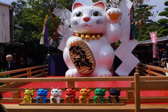 おかげ横丁第21回「来る福招き猫祭り」に行ってきました〜(^^)