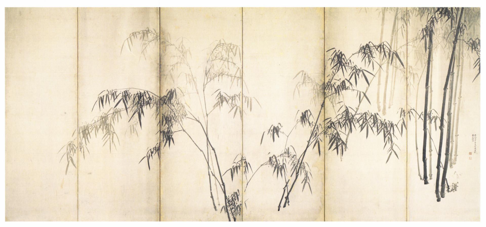竹の画像 p1_37