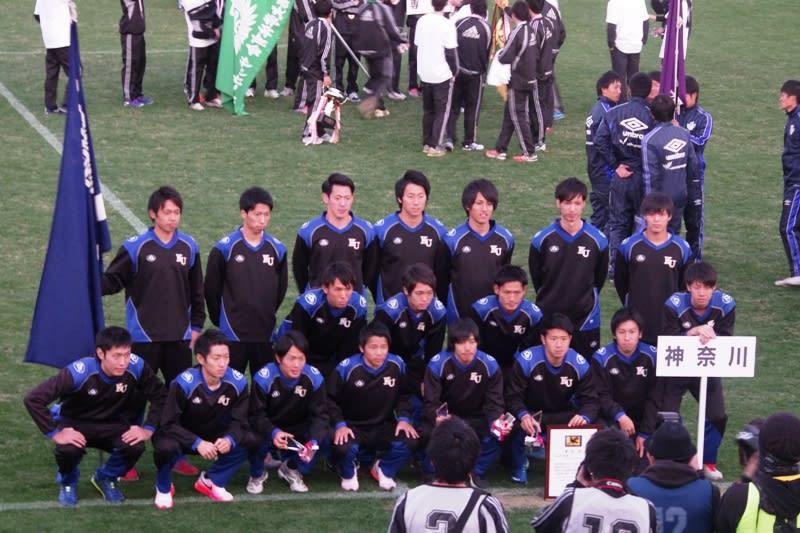 2014.11.16 関東大学サッカー ...