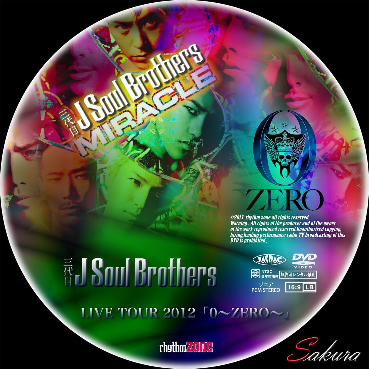 J Soul Brothersの画像 p1_30