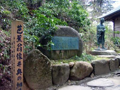 ★芭蕉翁像と奥の細道碑…