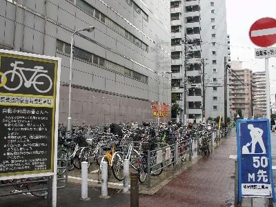 恵美須町駅駐輪場改良工事中 ...