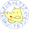 saidaiji_2007