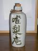 tsukutaku8384