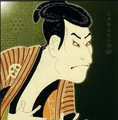 dainimaku