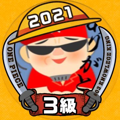 fancarpgo0427