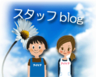 eyecare_staff