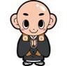 tenshinji