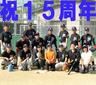 dynablog2010