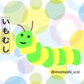 imomushi3373
