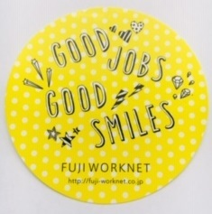 fuji-worknet