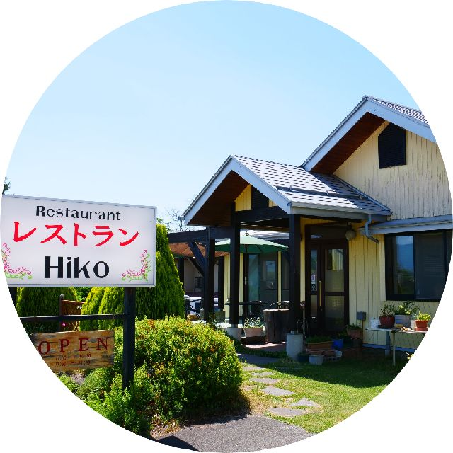 hiko-rest