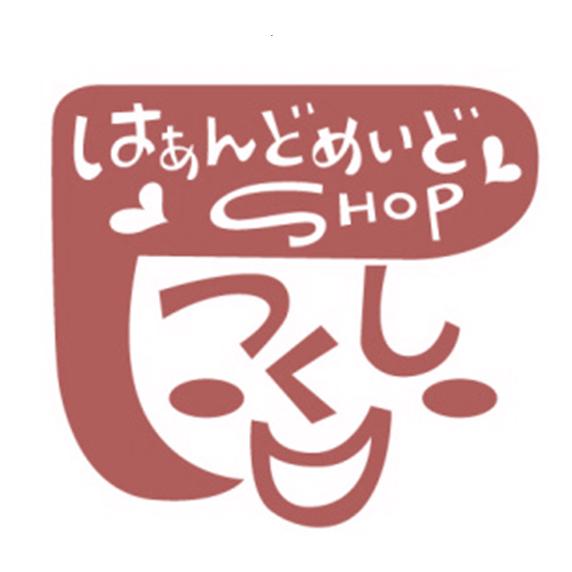 tukushi_2010