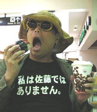 yoshida758