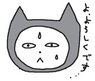 tyujiji04