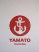sakaba-yamato