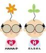 hanakodesu_2005