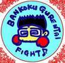 bangkok_gurentai