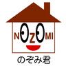 nozomi8088