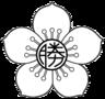 katsuta-yougo