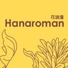 hanaromannagoya