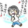 maiko-web
