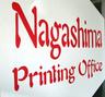 nagashima-p