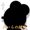 nezumi_kun