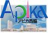 apika_nishiwaki