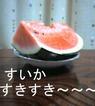 hiroga_blog