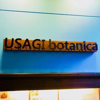usagibotanica