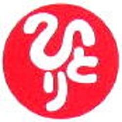 kouzou-puratoku
